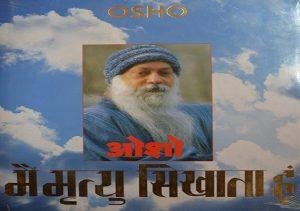 Mai Mrityu Sikhata Hu- Osho