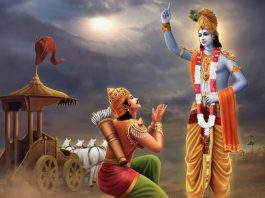 Why God Speak To Krishna And Not To Arjuna